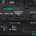 【動画撮影の極意】シャッタースピードは、1/50秒もしくは1/100秒に設定しよう♪