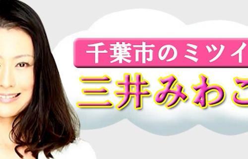 miwako_top-500x320.jpg